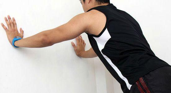 Pressione sul muro